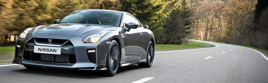 2017 Nissan GTR Review  GTR Specs Photos  Pricing